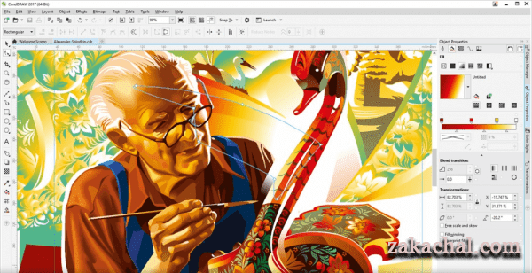 CorelDRAW Graphics Suite 2017 19.0.0.328
