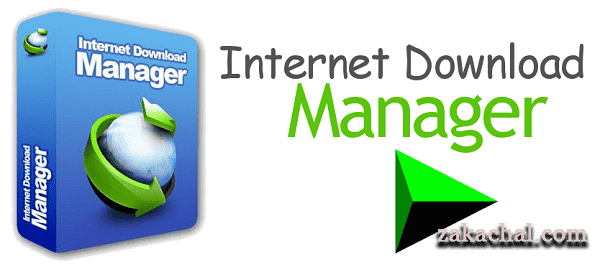 Internet Download Manager 6.32.6 Crack