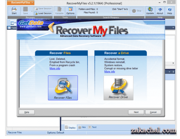 GetData Recover My Files Скриншот