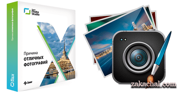 Zoner Photo Studio X 19.1809.2.93 Crack